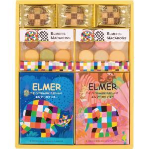 エルマー クッキー&マカロン(EC-100)|kenjya-gift