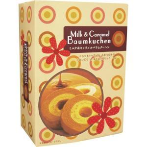 鈴屋総本店 バウムクーヘンBOX(ミルク&キャラメル)(SS-01)|kenjya-gift