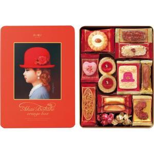 赤い帽子 赤い帽子 オレンジ(16414)|kenjya-gift