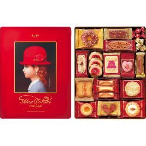 赤い帽子 赤い帽子 レッド(16468)|kenjya-gift