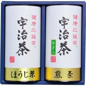 宇治茶詰合せ(健康応援茶)(KOB-200)|kenjya-gift