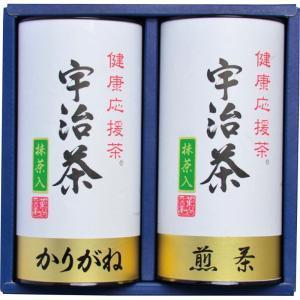 宇治茶詰合せ(健康応援茶)(KOB-250)|kenjya-gift