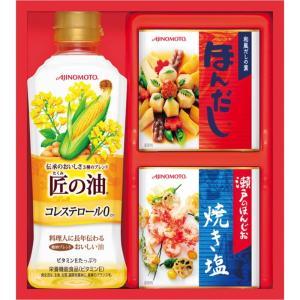 味の素 バラエティ調味料ギフト(A-10C)|kenjya-gift