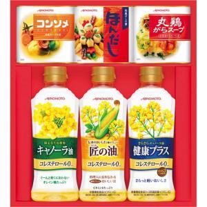 味の素 和洋中バラエティ調味料ギフト(A-20C)|kenjya-gift