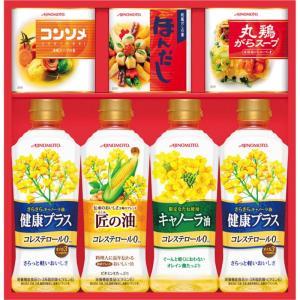 味の素  和洋中バラエティ調味料ギフト(A-25C)|kenjya-gift