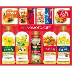 味の素 和洋中バラエティ調味料ギフト(A-30D)|kenjya-gift