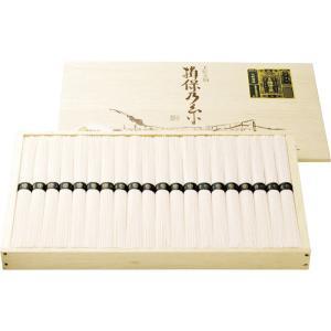 揖保乃糸 特級品(MA-30)|kenjya-gift