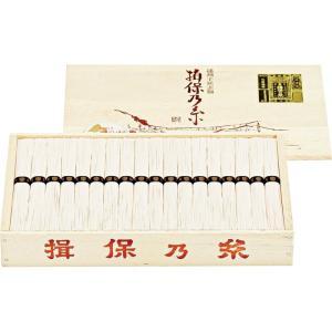揖保乃糸 特級品(MA-50)|kenjya-gift
