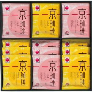 小川珈琲 京珈琲ドリップコーヒーギフト(OCKM-30)|kenjya-gift