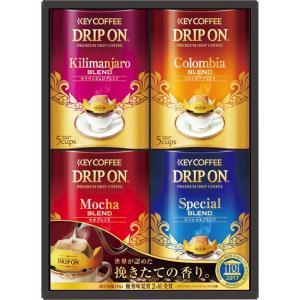 キーコーヒー ドリップオンギフト(KDV-20N) kenjya-gift