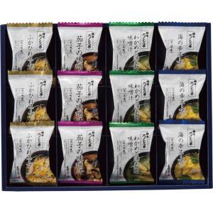 ろくさん亭 道場六三郎 スープギフト(L-12C)|kenjya-gift