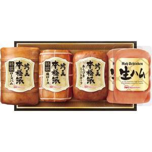 全国送料無料 日本ハム 本格派吟王4本詰ギフト(FS-505) *メーカー直送品 冷蔵便でお届け*|kenjya-gift