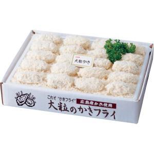 全国送料無料 広島産 大粒のかきフライ(KF-OK) *メーカー直送品 冷凍便でお届け*|kenjya-gift