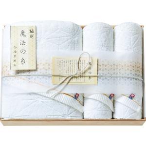 今治極選 魔法の糸 バスタオル&フェイスタオル2P(国産木箱入) (MOK-090) (快気内祝 出産内祝 結婚内祝 香典返し お返し)|kenjya-gift