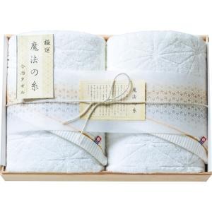 全国送料無料 今治極選 魔法の糸 バスタオル2P(国産木箱入) (MOK-0100) (快気内祝 出産内祝 結婚内祝 香典返し お返し)|kenjya-gift