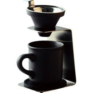 ブリューコーヒー 一人用ドリッパーセット (グレー) (51642) (快気内祝 出産内祝 結婚内祝 香典返し 法事 ギフト お返し)|kenjya-gift