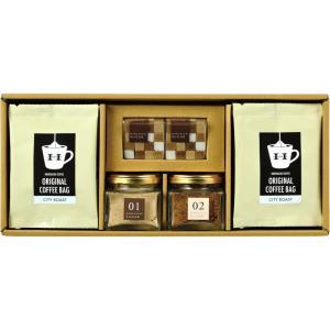 MARUKICHI SUGAR シュガー&コーヒーセット (MSHG-CB20C2G2) (快気内祝 出産内祝 結婚内祝 ギフト お返し) kenjya-gift