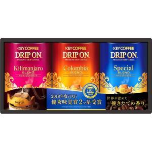キーコーヒー ドリップオンギフト (KDV-15N) (快気内祝 出産内祝 結婚内祝 香典返し 法事 ギフト お返し) kenjya-gift