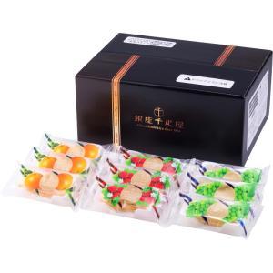 全国送料無料 銀座千疋屋 銀座ミルフィーユアイス (PGS-125) *メーカー直送品 冷凍便でお届け*|kenjya-gift