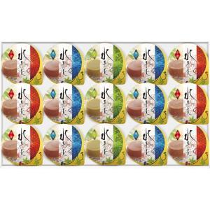【数量限定 35%OFF】 お中元おすすめギフト 水羊羹ギフト(ICS-15R)** kenjya-gift