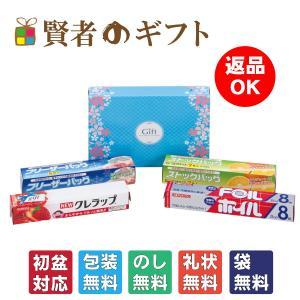 【初盆・新盆用のお返し】キッチンセットH50176(HKS-10)(初盆 新盆 お返し 引き出物 ご返礼品 ギフト オススメ 志 返品可)|kenjya-gift