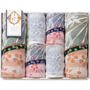 全国送料無料 人気ギフト 今治製タオル 見返り美人 タオルセット(KM-8003) (ギフト対応無料)|kenjya-gift