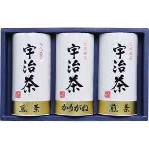 全国送料無料 人気ギフト 宇治茶詰合せ(伝承銘茶)(LC1-35A) (ギフト対応無料)|kenjya-gift