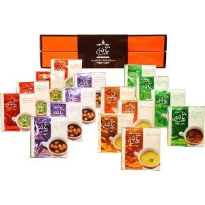 全国送料無料 人気ギフト 64℃ スープギフト(M-S20) (ギフト対応無料)|kenjya-gift