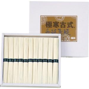全国送料無料 人気ギフト 極寒古式島原手延素麺(LNX-15) (ギフト対応無料)|kenjya-gift