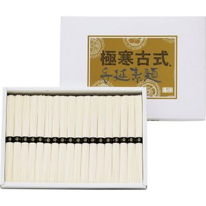 全国送料無料 人気ギフト 極寒古式島原手延素麺(LNX-25S) (ギフト対応無料)|kenjya-gift
