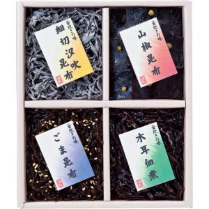 全国送料無料 人気ギフト 廣川昆布 御昆布 佃煮4品詰合せ(200-02(J-15)) (ギフト対応無料)|kenjya-gift