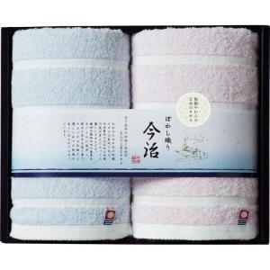 全国送料無料 人気ギフト 日本名産地 今治ぼかし織りフェイスタオル2P(TMS2006202) (ギフト対応無料)|kenjya-gift