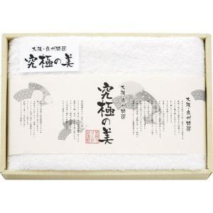 送料無料 人気ギフト 大阪・泉州特選 究極の美 バスタオル(UB-2500) (ギフト対応無料)