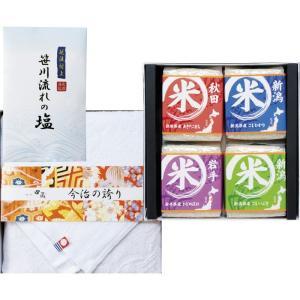 送料無料 人気ギフト 初代 田蔵 特別厳選 本格食べくらべお米・今治タオルギフトセット(NNIN-4000) (ギフト対応無料)|kenjya-gift