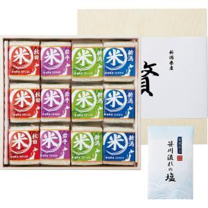 全国送料無料 人気ギフト 初代 田蔵 高級木箱入り 贅沢銘柄食べくらべ満腹リッチギフトセット(NNIA-100US) (ギフト対応無料)|kenjya-gift