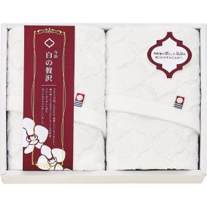 全国送料無料 人気ギフト 今治製タオル 白の贅沢 フェイスタオル2P(IMK59200) (ギフト対応無料)|kenjya-gift