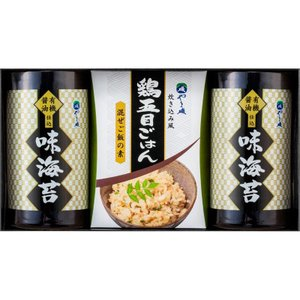 全国送料無料 おすすめギフト やま磯 卓上味海苔バラエティセット(KS-15R) (ギフト対応無料)|kenjya-gift