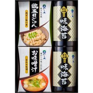 全国送料無料 人気ギフト やま磯 卓上味海苔バラエティセット(KS-20R) (ギフト対応無料)|kenjya-gift