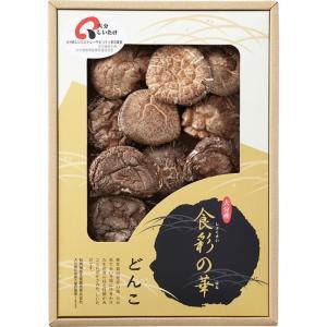 全国送料無料 人気ギフト 大分産椎茸どんこ(LO25N) (ギフト対応無料)|kenjya-gift