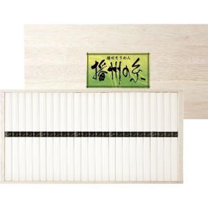 全国送料無料 人気ギフト 播州の糸 播州そうめん(木箱入)(FP-30) (ギフト対応無料)|kenjya-gift