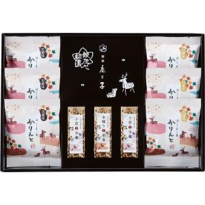 全国送料無料 人気ギフト 銀座鹿乃子 和菓子詰合せ(KYM-E) (ギフト対応無料)|kenjya-gift