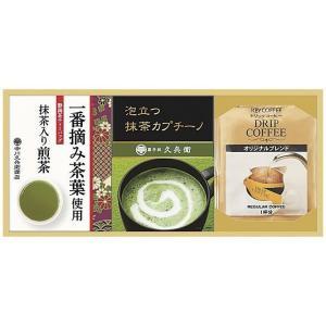 全国送料無料 人気ギフト ティーバッグ・カプチーノ・コーヒー詰合せ(LR-20) (ギフト対応無料)|kenjya-gift