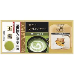 全国送料無料 人気ギフト ティーバッグ・カプチーノ・コーヒー詰合せ(LR-25) (ギフト対応無料)|kenjya-gift