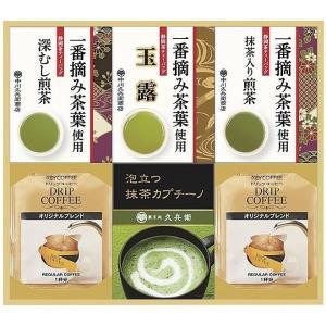 全国送料無料 人気ギフト ティーバッグ・カプチーノ・コーヒー詰合せ(LR-50) (ギフト対応無料)|kenjya-gift
