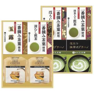 全国送料無料 人気ギフト ティーバッグ・カプチーノ・コーヒー詰合せ(LR-60) (ギフト対応無料) kenjya-gift