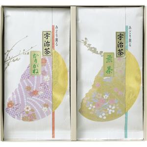 全国送料無料 人気ギフト 宇治茶詰合せ(伝承銘茶)(LC1-16) (ギフト対応無料)|kenjya-gift