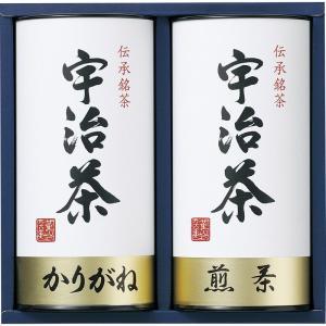 全国送料無料 人気ギフト 宇治茶詰合せ(伝承銘茶)(LC1-25A) (ギフト対応無料)|kenjya-gift