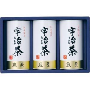 全国送料無料 人気ギフト 宇治茶詰合せ(伝承銘茶)(LC1-40A) (ギフト対応無料)|kenjya-gift