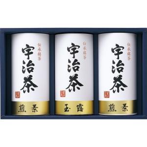 全国送料無料 人気ギフト 宇治茶詰合せ(伝承銘茶)(LC1-52) (ギフト対応無料)|kenjya-gift