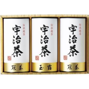 全国送料無料 人気ギフト 宇治茶詰合せ(伝承銘茶)(LC1-80) (ギフト対応無料)|kenjya-gift